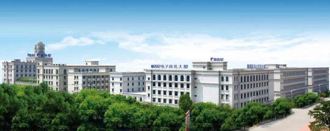 中国品牌日|罗西尼以品牌拥抱中国钟表梦